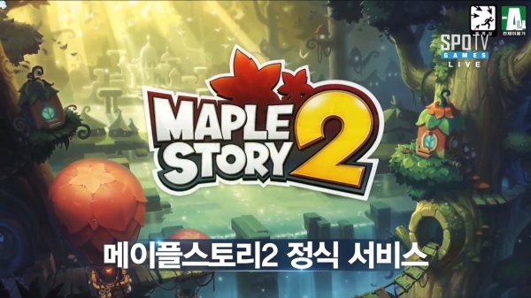 MapleStory 2 Official Service