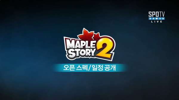 MapleStory 2 Open Spec