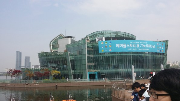MapleStory Exhibition Hall