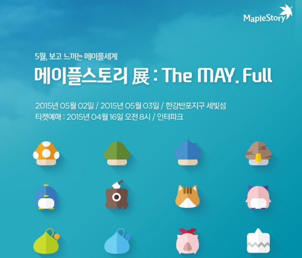 MapleStory The MAY