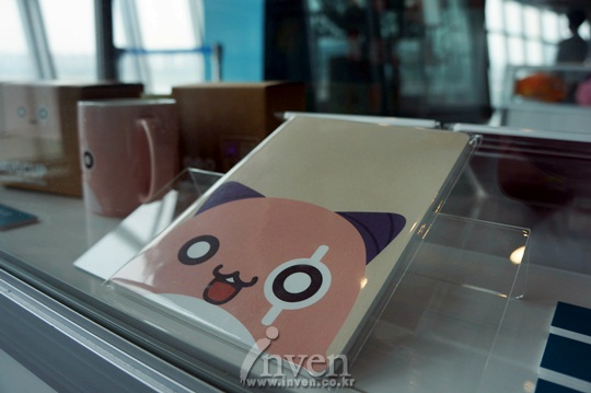 Pink Bean Notebook
