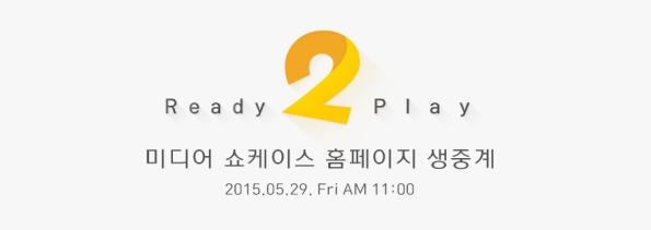 Ready 2 Play