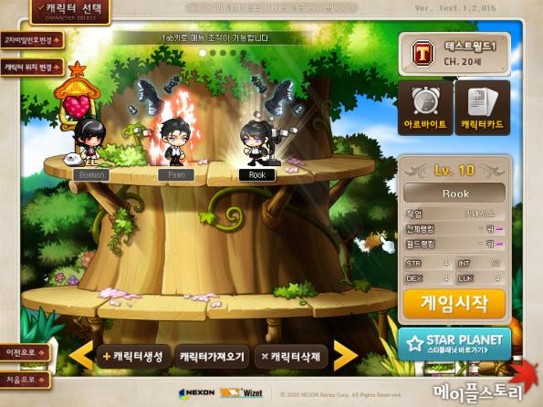 Kinesis Character Selection