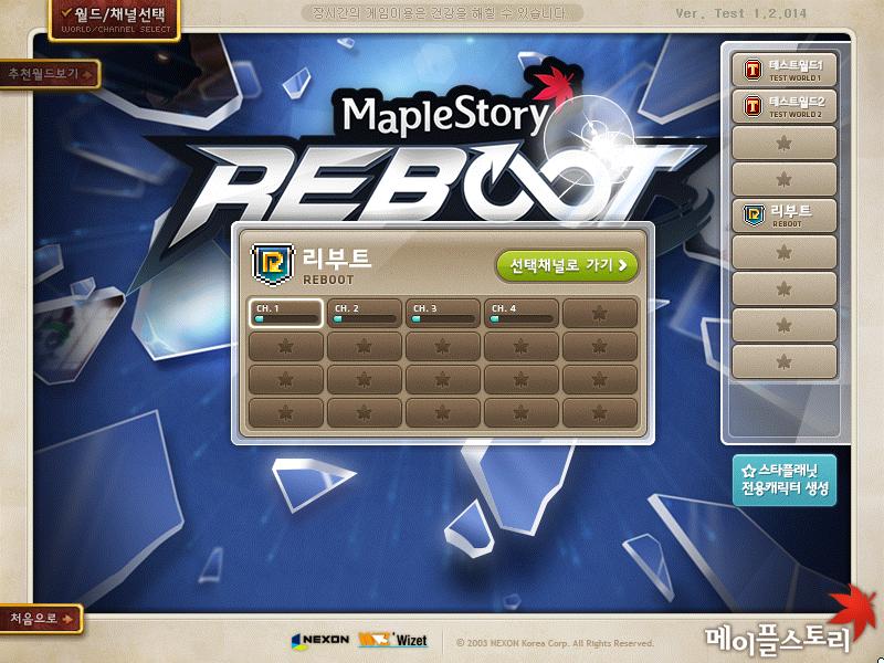 kMS ver. 1.2.239 – MapleStory Reboot: Reboot World! | Orange ...