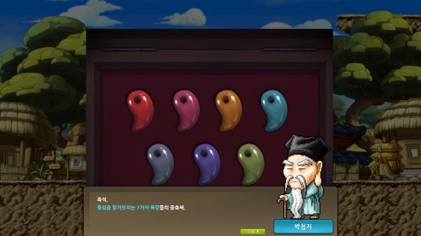 7 Jades