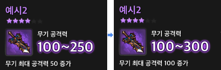 New Item Tooltips (2)