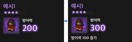 New Item Tooltips