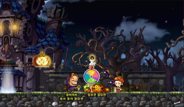 Happy Halloween! Spin the Wheel!