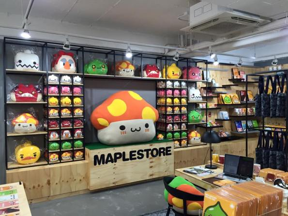 Maple Store (5)
