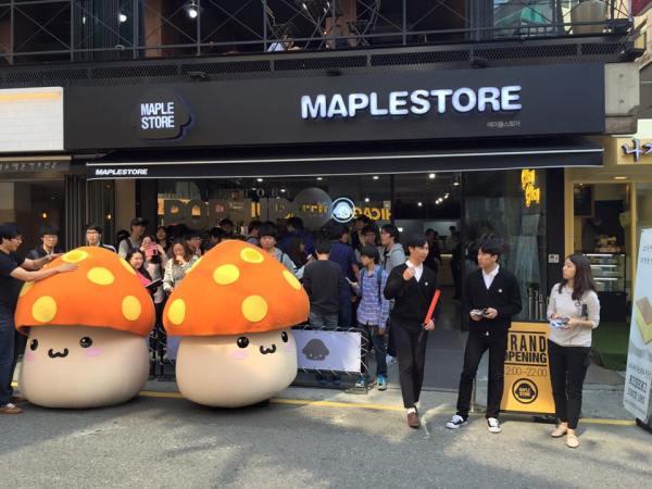 Maple Store Line