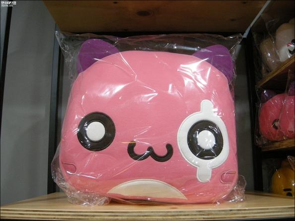 Pink Bean Cushion