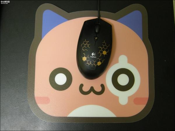 Pink Bean Mousepad