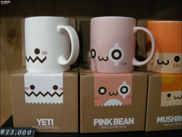 Yeti and Pink Bean Mugs