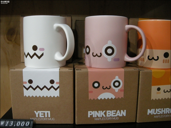 Yeti and Pink Bean Mugs