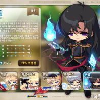 EunWol Character Creation