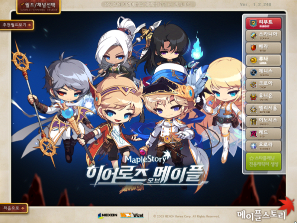 kMS ver. 1.2.248 World Selection (1)