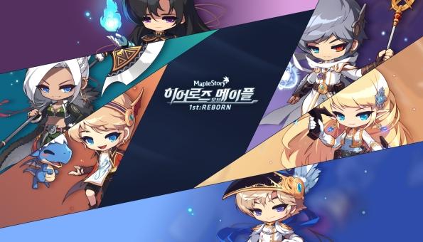 MapleStory Heroes of Maple REBORN