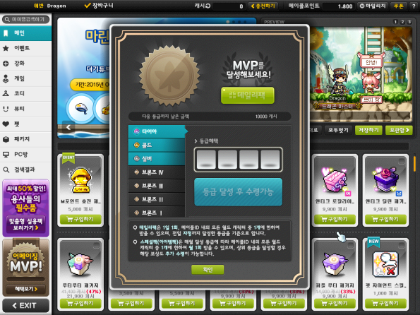 MVP Service