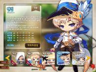 Phantom Character Creation