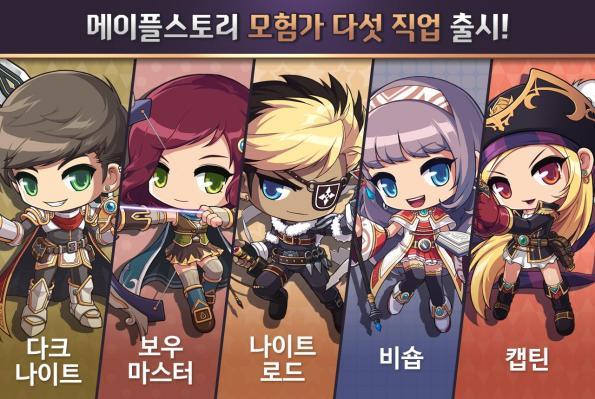 5 Adventurers