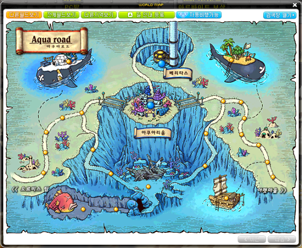 Aqua Road World Map