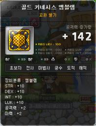 Gold Kinesis Emblem