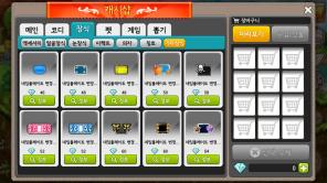 Screenshot_2016-01-31-18-27-45