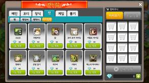 Screenshot_2016-01-31-18-28-27