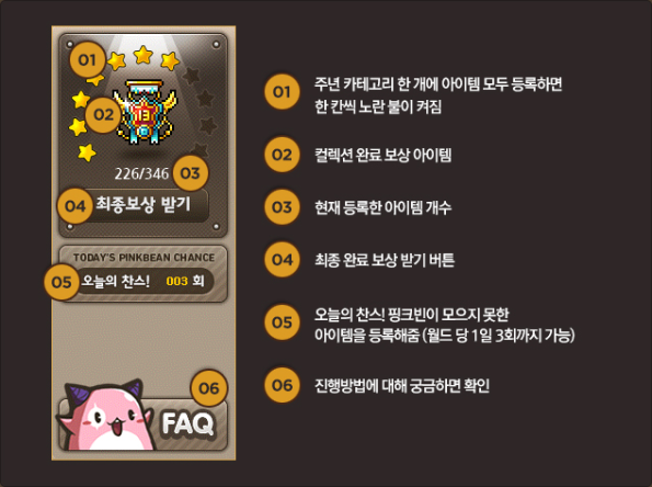 Collection UI (2)