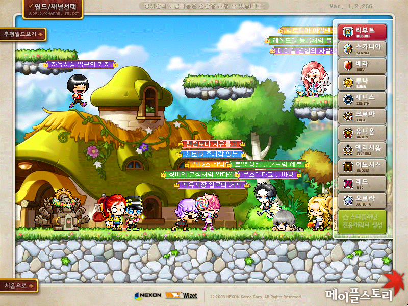 maplestory mini game zakum guide scissors paper rock