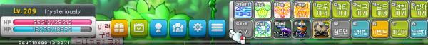 Quickslot Expand Button