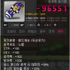 Arcane Shade Siege Gun