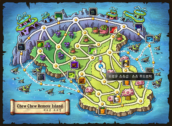 Chew Chew Remote Island