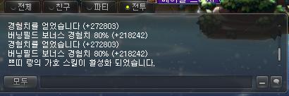 battle-tab