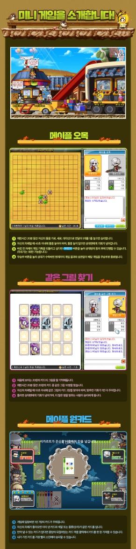 minigame-station-1