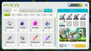 crystal-shop-1