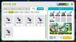crystal-shop-4