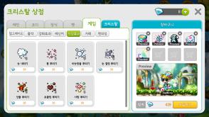 crystal-shop-7
