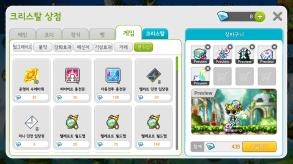 crystal-shop-8