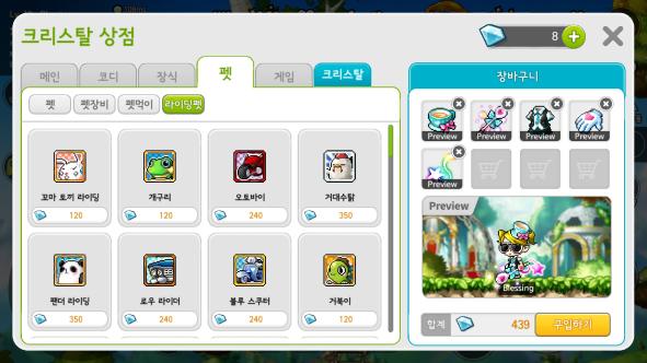 crystal-shop-9