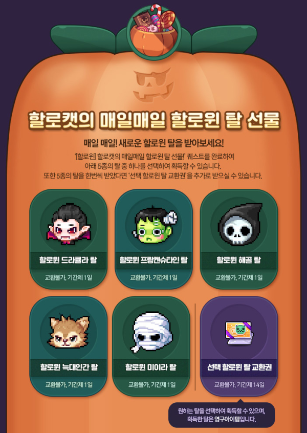 hallocats-daily-halloween-mask-gift