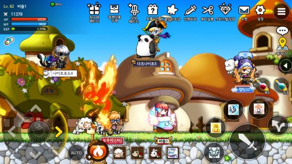 Maplestory M Orange Mushroom S Blog This forum is dedicated for maplestory ms private server sales only. maplestory m orange mushroom s blog