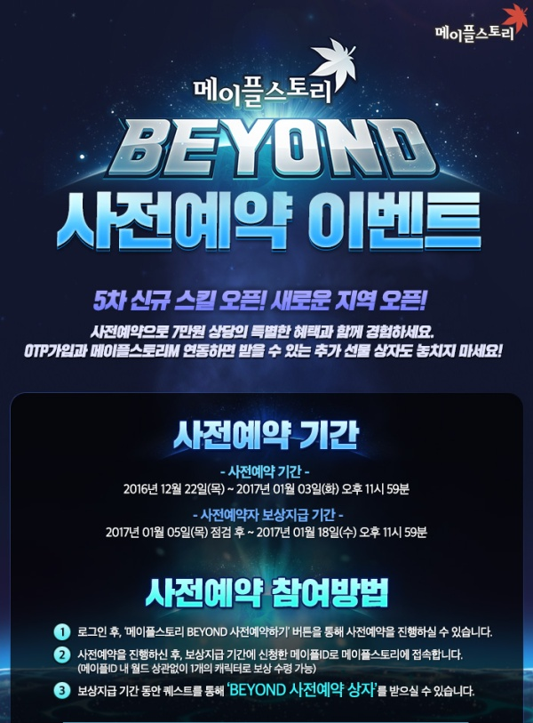beyond-pre-registration
