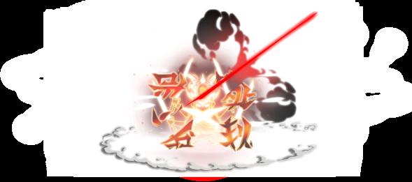 karma-fury-4-effect
