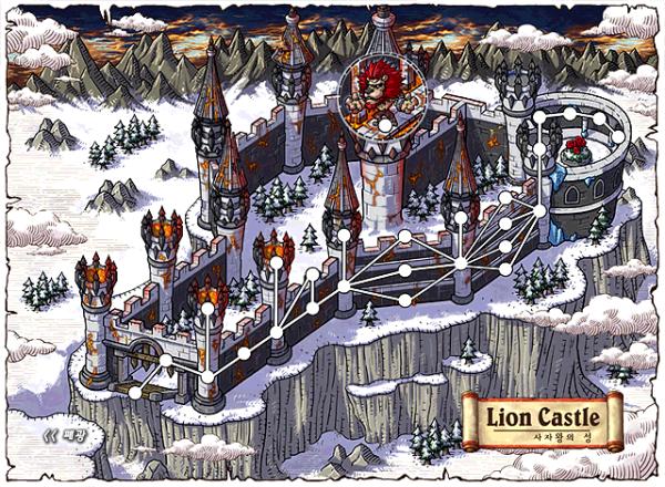 Lion King's Castle.png