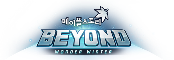 MapleStory BEYOND Wonder Winter.png