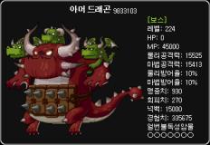 armor-dragon