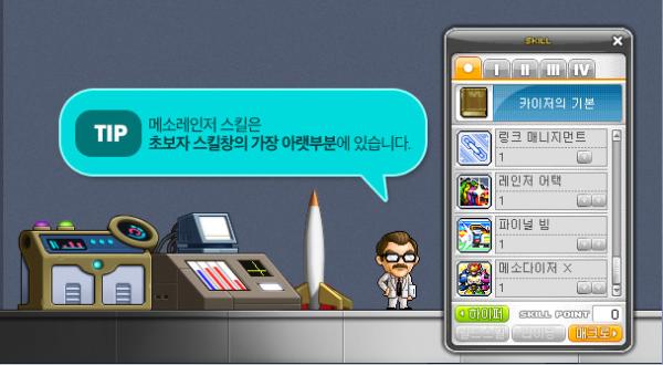 dr-kim