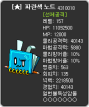 %e2%98%85-blue-notes