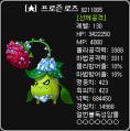 %e2%98%85-frozen-rose